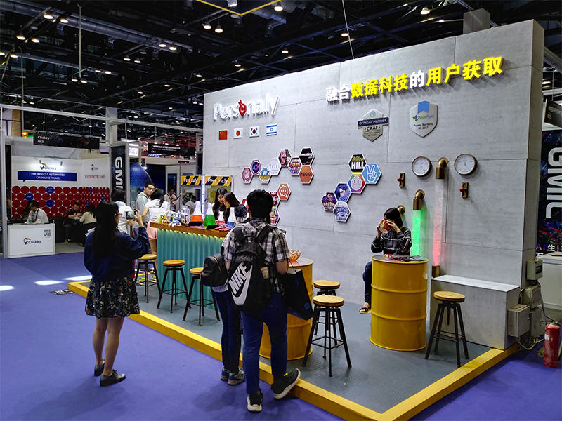 The Persona.ly booth at GMIC, China, 2018