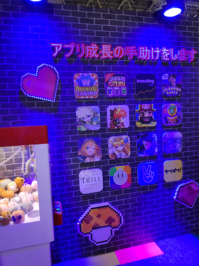 The partners wall.  Persona.ly's booth at Tokyo Game Show, 2018