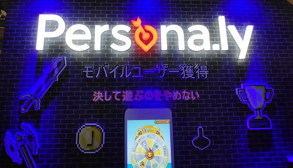 The arcade backwall.  Persona.ly's booth at Tokyo Game Show, 2018